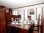 プーケット バンタオビーチのホテル : ラ ヴィラ ルージュ(La Villa Rouge)の4ベッドルームルームの設備 Dining Room