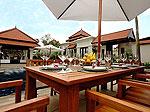 プーケット バンタオビーチのホテル : ラ ヴィラ ルージュ(La Villa Rouge)の4ベッドルームルームの設備 Terrace