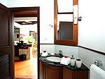 プーケット バンタオビーチのホテル : ラ ヴィラ ルージュ(La Villa Rouge)の4ベッドルームルームの設備 Bathroom