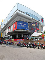 Shoping Center : Laemtong Serviced Apartment, Free Wifi, Phuket