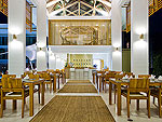 Restaurant : Lanna Samui Luxury Resort, Free Wifi, Phuket