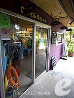 Dive Center : Lanta Castaway Beach Resort, Beach Front, Phuket