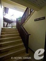 Stair : Lanta Pura Beach Resort, Couple & Honeymoon, Phuket