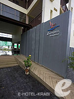 Entrance : Lanta Pura Beach Resort, Couple & Honeymoon, Phuket