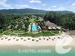 Exterior : Layana Resort & Spa, Beach Front, Phuket