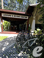 Dive Center : Layana Resort & Spa, Couple & Honeymoon, Phuket