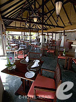 Restaurant : Layana Resort & Spa, Couple & Honeymoon, Phuket