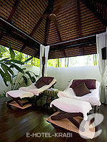 Spa / Layana Resort & Spa, ฟิตเนส