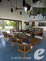 Library : Layana Resort & Spa, Beach Front, Phuket