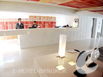 Reception : Le Fenix Sukhumvit, Free Joiner Charge, Phuket