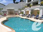 Swimming Pool : Leelawadee Boutique Hotel, Patong Beach, Phuket