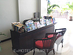 Tour Desk : Leelawadee Boutique Hotel, Patong Beach, Phuket