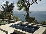 プーケット その他・離島のホテル : リーラヴァディー(Leelavadee)の4ベッドルームルームの設備 Jacuzzi
