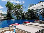 プーケット その他・離島のホテル : リーラヴァディー(Leelavadee)の4ベッドルームルームの設備 Private Pool