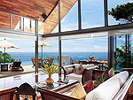 プーケット その他・離島のホテル : ロムチョイ(Lomchoy)の4ベッドルームルームの設備 Living Room