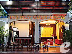 Lub Sbuy Guest House, Long Stay, Phuket