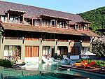 サムイ島 フィットネスありのホテル : マイ サムイ ビーチ リゾート(Mai Samui Beach Resort & Spa)のデラックス プールアクセス(ツイン)ルームの設備 Building