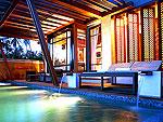 サムイ島 フィットネスありのホテル : マイ サムイ ビーチ リゾート(Mai Samui Beach Resort & Spa)のマイ プール ヴィラ(シングル)ルームの設備 Private Pool