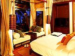 サムイ島 フィットネスありのホテル : マイ サムイ ビーチ リゾート(Mai Samui Beach Resort & Spa)のマイ プール ビラ(ツイン)ルームの設備 Room View