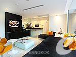 Lobby / Maitria Hotel Sukhumvit 18, มาเป็นคู่&คู่ฮันนีมูน