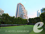 Mini Golf / Maitria Hotel Sukhumvit 18,