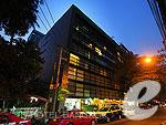 バンコク 会議室ありのホテル : マイトリア ホテル スクンビット18 「Exterior」