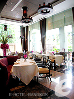 Italian Restaurant : Majestic Grande Sukhumvit, Couple & Honeymoon, Phuket