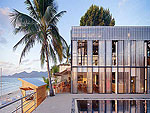 Exterior : Malibu Koh Samui Resort & Beach Club, Chaweng Beach, Phuket