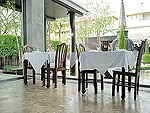 Restaurant : Malisa Villa Suites, over USD 300, Phuket