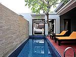 プーケット カタビーチのホテル : マリサ ヴィラ スイート(Malisa Villa Suites)のグランド プール ヴィラルームの設備 Private Pool