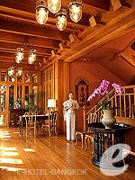 バンコク チャオプラヤー川周辺のホテル : マンダリン オリエンタル バンコク 「Oriental Spa」