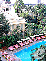 Swimming Pool / Mandarin Oriental Bangkok,