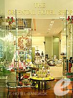 バンコク チャオプラヤー川周辺のホテル : マンダリン オリエンタル バンコク 「Souvenir Shop」