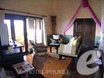 プーケット その他・離島のホテル : マンゴスチン リゾート & アーユルベーダ スパ(Mangosteen Resort & Ayurveda Spa)のロイヤル ジャグジー スイートルームの設備 Room View