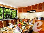 プーケット その他・離島のホテル : マンゴスチン リゾート & アーユルベーダ スパ(Mangosteen Resort & Ayurveda Spa)のファミリー ヴィラルームの設備 Room View