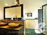 プーケット 10,000~20,000円のホテル : マンゴスチン リゾート & アーユルベーダ スパ(Mangosteen Resort & Ayurveda Spa)のファミリー ヴィラルームの設備 Bath Room