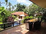 サムイ島 チョンモーンビーチのホテル : マンクート ヴィラ(Mankoot Villa)の3ベッドルームルームの設備 Balcony