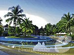 Swimming Pool : Maritime Park & Spa Resort, Fitness Room, Phuket