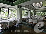 Restaurant : Maritime Park & Spa Resort, with Spa, Phuket