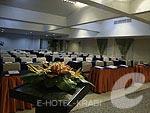 Conference Room : Maritime Park & Spa Resort, Fitness Room, Phuket