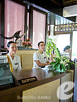Reception / Melati Beach Resort & Spa, ฟิตเนส