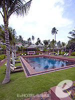 Gaden Pool : Melati Beach Resort & Spa, Serviced Villa, Phuket