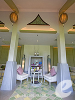 Spa Entrance : Melati Beach Resort & Spa, Serviced Villa, Phuket