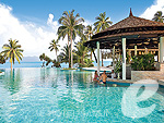 Beachfront Pool : Melati Beach Resort & Spa, Serviced Villa, Phuket