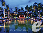 Garden Pool : Melati Beach Resort & Spa, Serviced Villa, Phuket