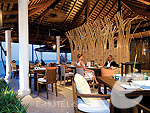 Beach Restaurant : Melati Beach Resort & Spa, Serviced Villa, Phuket