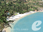 Beach View : Melati Beach Resort & Spa, Serviced Villa, Phuket