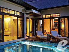 サムイ島 チョンモーンビーチのホテル : メラティ ビーチ リゾート & スパ(1)のお部屋「プール ヴィラ スイート」
