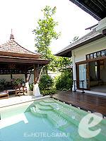 サムイ島 チョンモーンビーチのホテル : メラティ ビーチ リゾート & スパ(Melati Beach Resort & Spa)のファミリー プールヴィラ スイートルームの設備 Private Pool