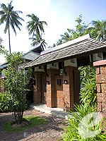 サムイ島 チョンモーンビーチのホテル : メラティ ビーチ リゾート & スパ(Melati Beach Resort & Spa)のファミリー プールヴィラ スイートルームの設備 Entrance